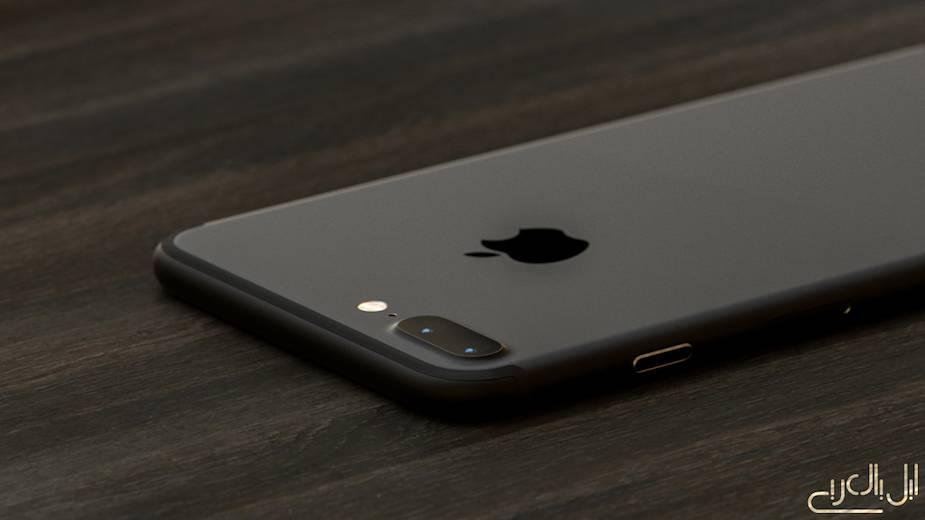 iPhone 7 plus dark black back