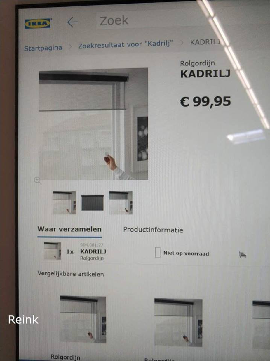 Ikea Kadrilj