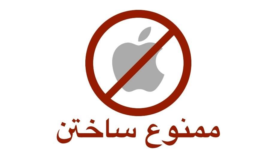 apple w abonamencie