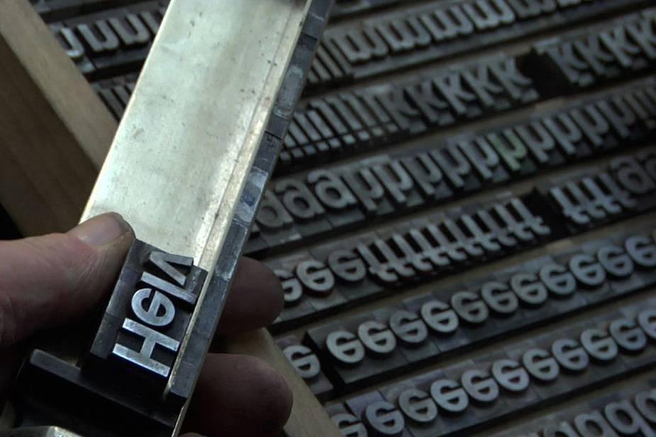 Mondaine Helvetica 1